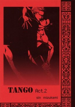 TANGO act.2