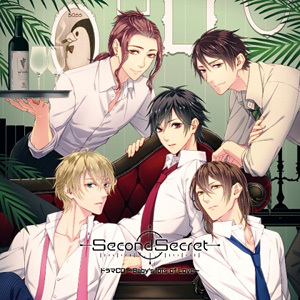 SecondSecret ドラマCD ~Baby's lots of Love~