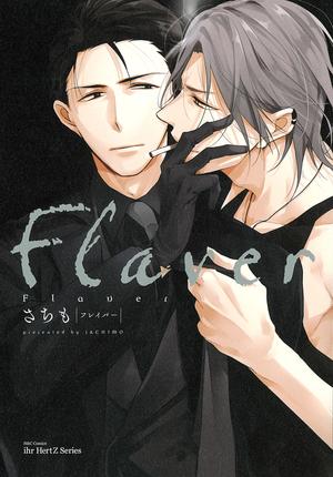 Flaver