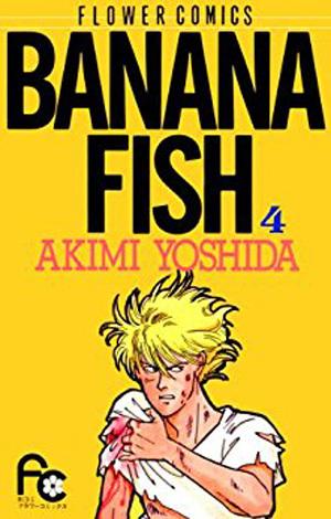 BANANA FISH (4)