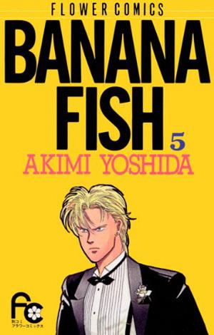 BANANA FISH (5)