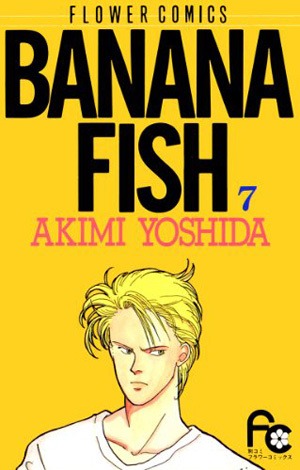 BANANA FISH (7)