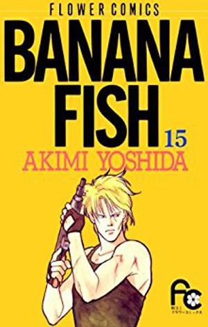 BANANA FISH (15)