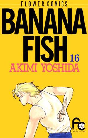 BANANA FISH (16)