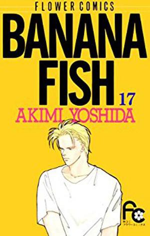 BANANA FISH (17)