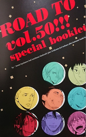 ROAD TO vol.50!!! special booklet