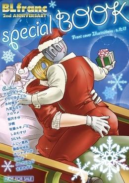 BLfrancのクリスマス  2周年記念特別冊子