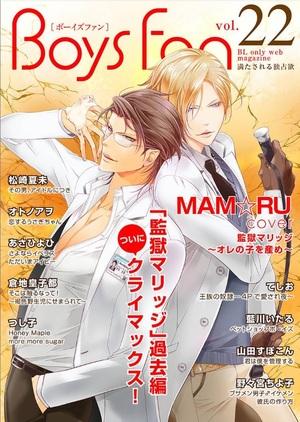 BOYS FAN vol.22