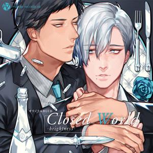 Closed World -brightness-