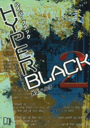 HYPER BLACK 2