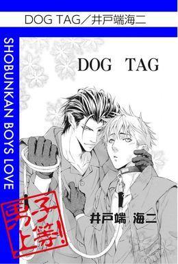 DOG TAG