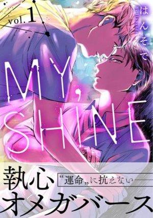 MY,SHINE
