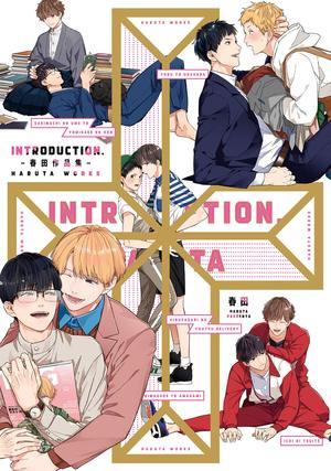 introduction-春田作品集-