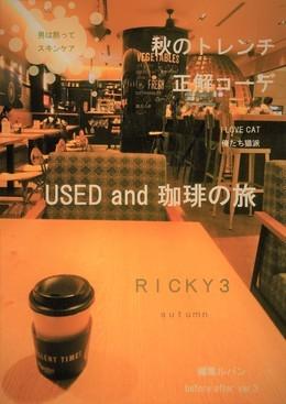 RICKY 3