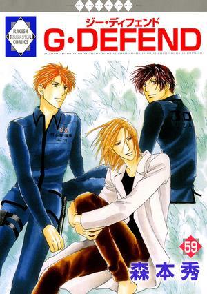 G・DEFEND(59)