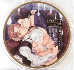 「もみチュパ雄っぱぶ♂タイム(2) 」アニメイト限定有償特典CD