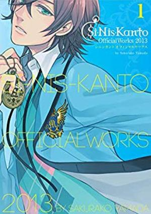 Si-Nis-Kanto OfficialWorks 2013 学園編