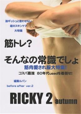 RICKY 2