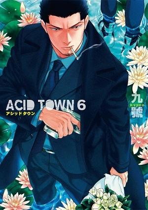 ACID TOWN (6)