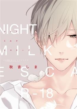 NIGHT MILK ESCAPE