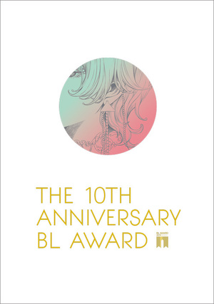 THE 10th anniversary BLAWARD  BLアワード10周年記念冊子