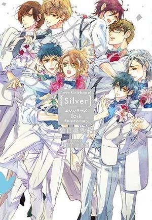 Love Celebrate! Silver -ムシシリーズ10th Anniversary-