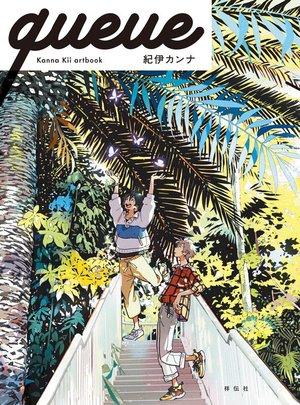 queue -Kanna Kii artbook-