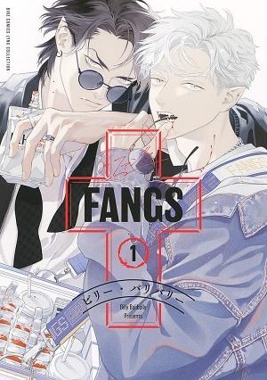 FANGS (1)