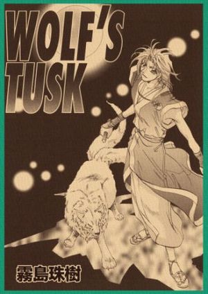 WOLF'S TUSK