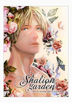 Shalion garden~on the shininng night of the full moon~