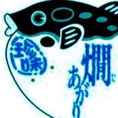 お魚ダンサー